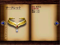 final fantasy vii accessory Circlet