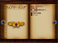 final fantasy vii accessory Fairy Ring