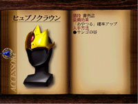 final fantasy vii accessory Hypnocrown