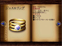 final fantasy vii accessory Jem Ring