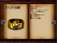 final fantasy vii accessory Peace Ring