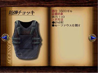final fantasy vii accessory Protect Vest