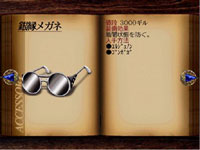 final fantasy vii accessory Silver Glasses