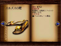 final fantasy vii accessory Sprint Shoes