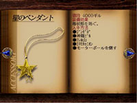 final fantasy vii accessory Star Pendant