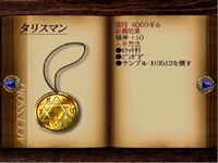 final fantasy vii accessory Talisman