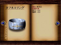 final fantasy vii accessory Tough Ring