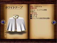 final fantasy vii accessory White Cape
